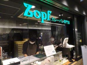 Zopf1