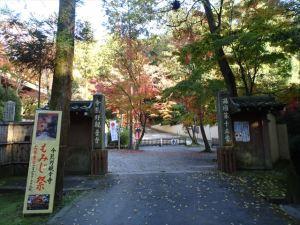 今熊野観音寺3