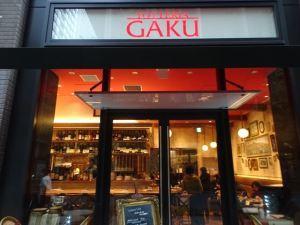 GAKU2