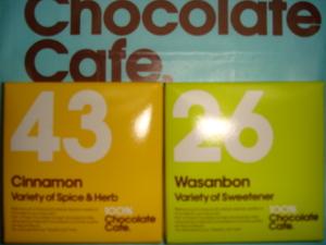56種類のチョコレート@100%ChocolateCafe