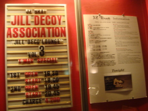 Jill-Decoy association@JZ Brat